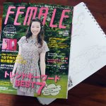 'Female' Japanese magazine: frill-sleeve frock